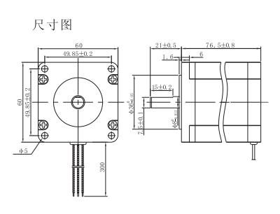 三相直流60mm步进电机尺寸图.png